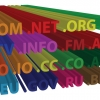 Domain Registration services in Tanzania